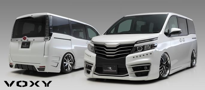 トヨタ車のREGINAシリーズイメージ画像